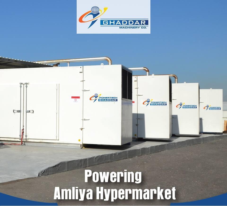 Ghaddar Machinery Powering Amliya Hypermarket