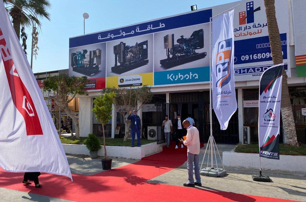 Ghaddar Machinery Co. Joining Dar Al Joud Co in Libya Build 2021